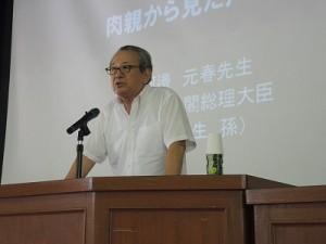 芦田均の孫が柏原高で講演 下河邉元春さん