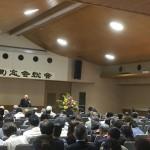 平成30年度総会の模様(柏陵会館くすのきホール)