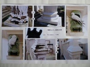 記念館の補修(一部)