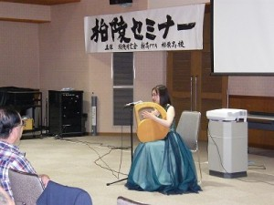 セレーナマリア(大久保直美)さんのハープ(竪琴=ライアー)演奏