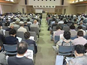 今年の本部総会は創立120周年記念祝賀会と同日開催されました。